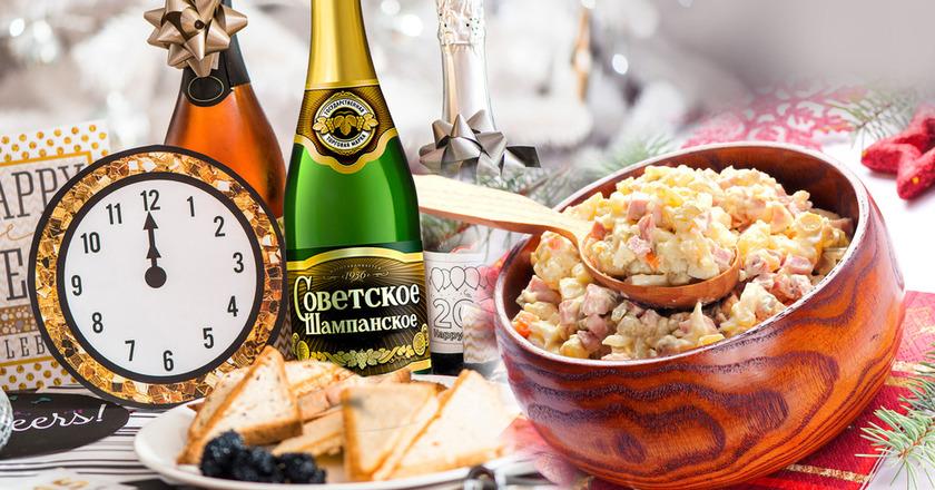 История в рецептах: что готовили на Новый год в СССР.