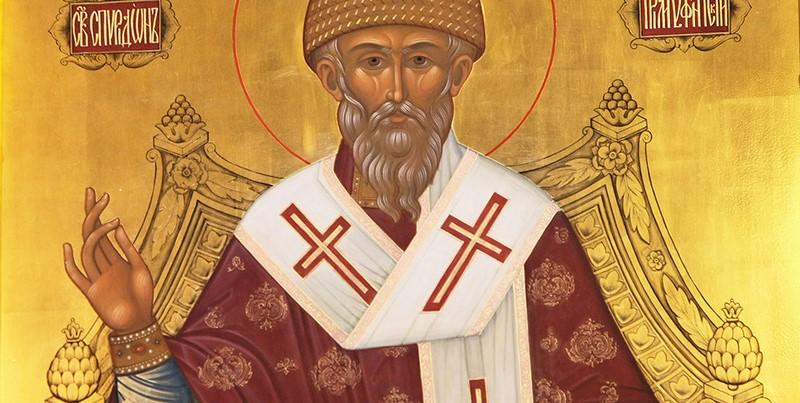 Как попросить святого Спиридона о помощи