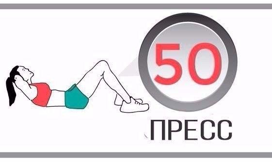 Комплекс упражнений для жиросжигания